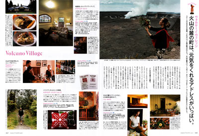 Madame Figaro Japon, issue 377, pages 66-67